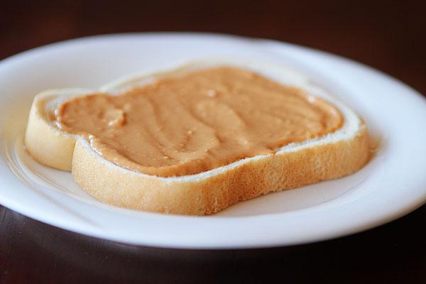 Gourmet Peanut Butter Spread