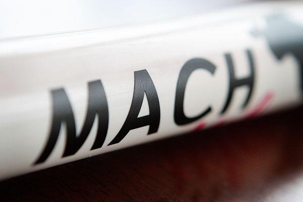 Agility MACH Bar