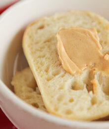 Image of Cinnamon Honey Butter