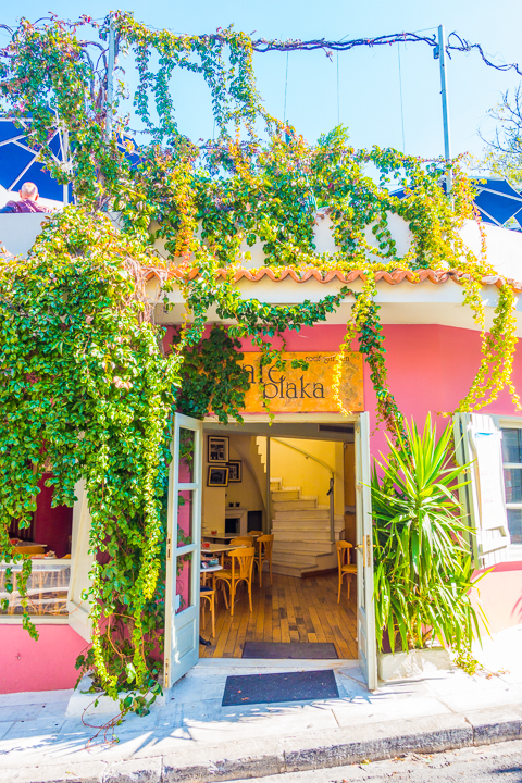 Cafe Plaka in Athens Greece