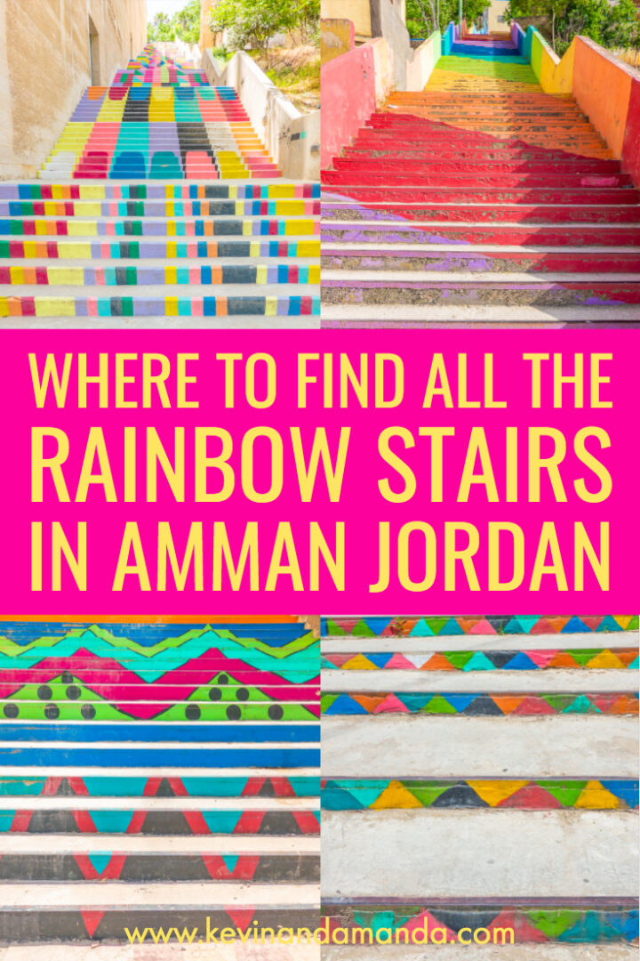 Where to find the Rainbow Stairs in Amman Jordan