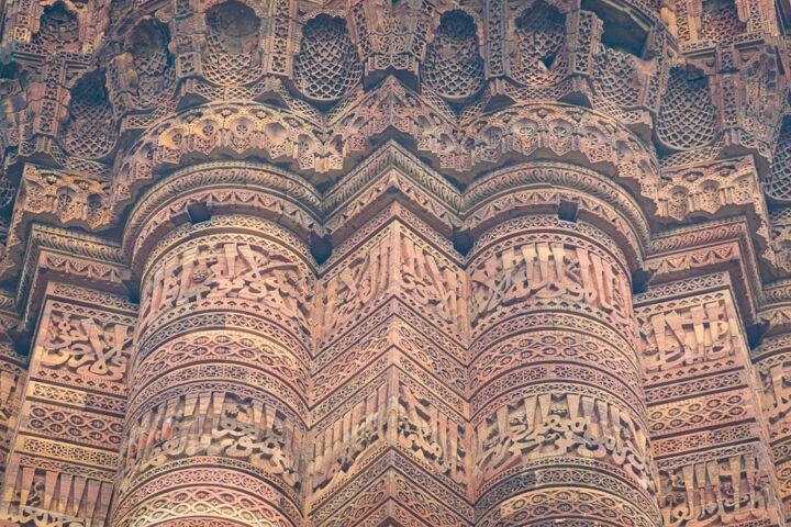Minaret at Qutub Minar