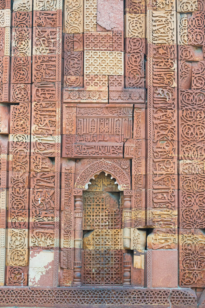 Door at Qutub Minar in New Delhi, India